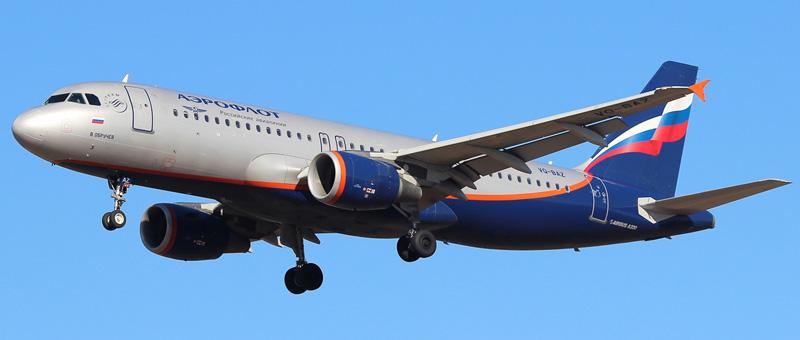 Airbus A320-200 Аэрофлот (VQ-BAZ)