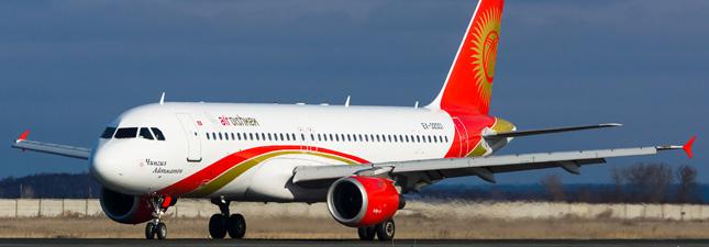 Airbus A320-200 Кыргызстан