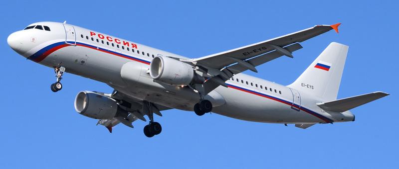 Airbus A320-200 Россия (EI-EYS)