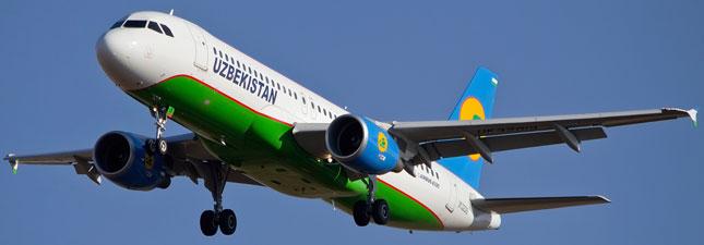 Airbus A320-200 Узбекские авиалинии
