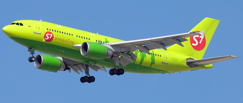 Airbus a310 S7-Airlines