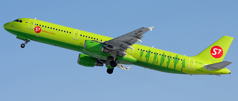 Airbus a321 S7-Airlines