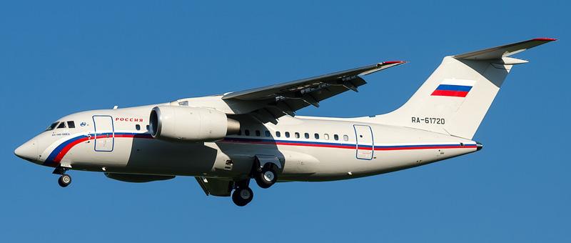 АН-148-100EA Россия