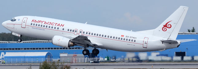 Boeing 737-400 Кыргызстан