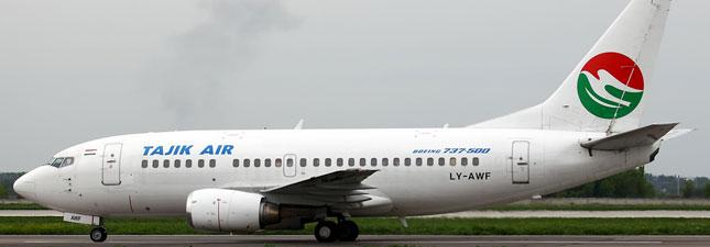 Boeing 737-500 Таджик Эйр