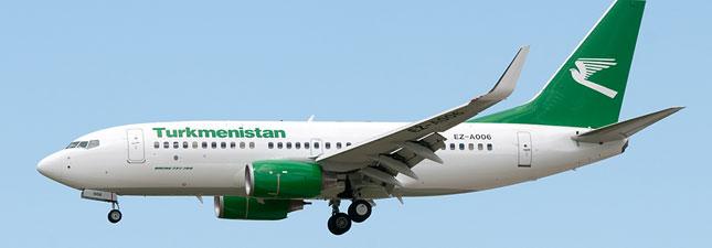 Boeing 737-7009 Туркменские авиалинии