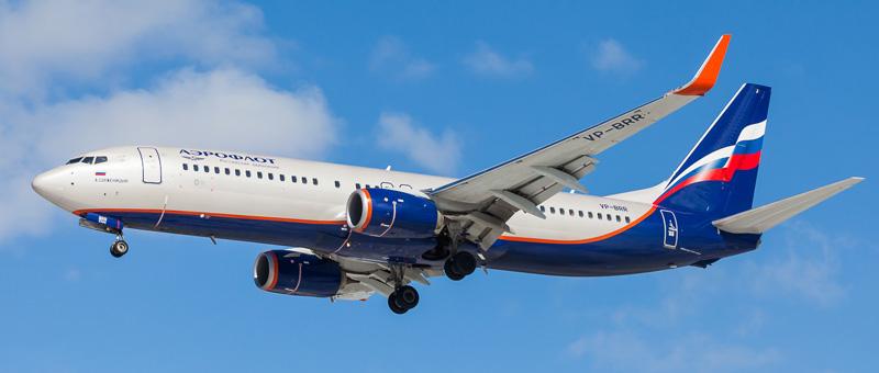 Boeing 737-800 Аэрофлот (VP-BRR)