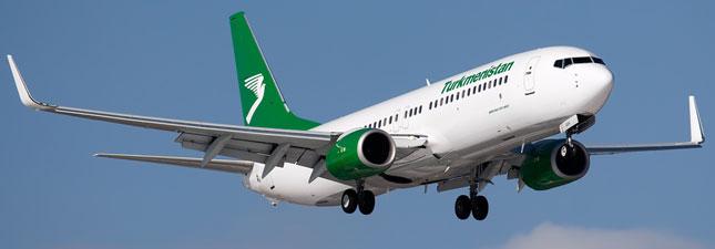 Boeing 737-800 Туркменские авиалинии