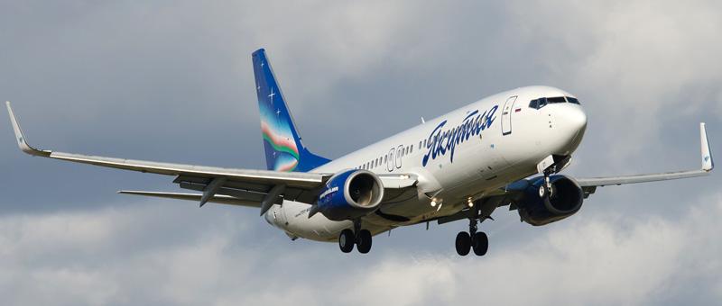 Boeing 737-8001 Якутия