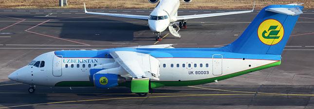 British Aerospace Avro-RJ85 Узбекские авиалинии