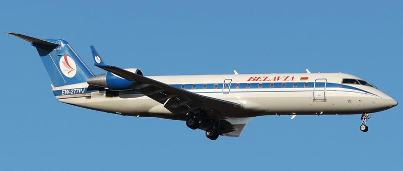 Canadair CRJ-200ER Белавиа