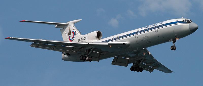 ТУ-154B Оренбургские Авиалинии