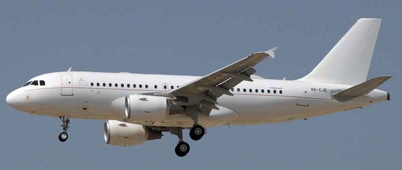 Airbus A319 Emirates