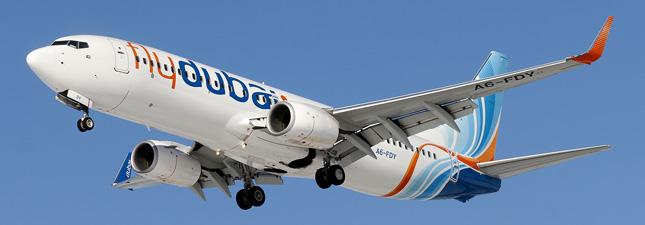 схема салона boeing 737-800 flydubai