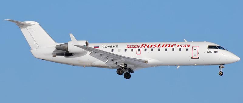 CRJ-100ERCanadair CRJ-100ER Руслайн