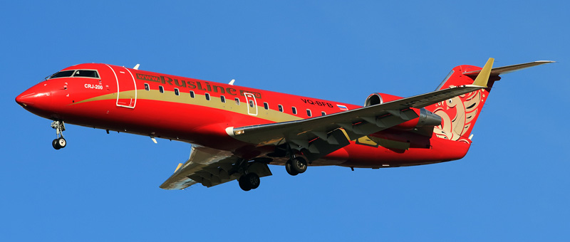 Canadair CRJ-200ER Руслайн