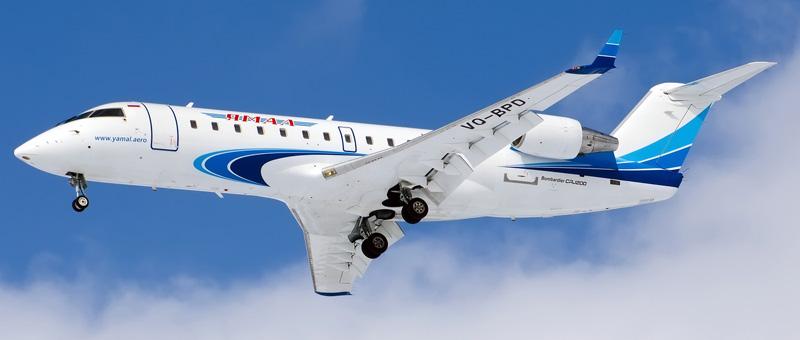 CRJ-200LR-YamalCanadair Bombardier CRJ-200 Ямал