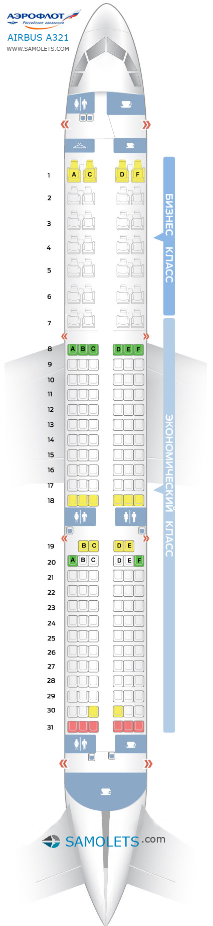 Схема airbus 321 wikipedia - 96
