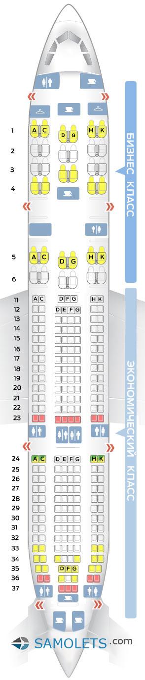 Схема салона Airbus А330-200 Аэрофлот