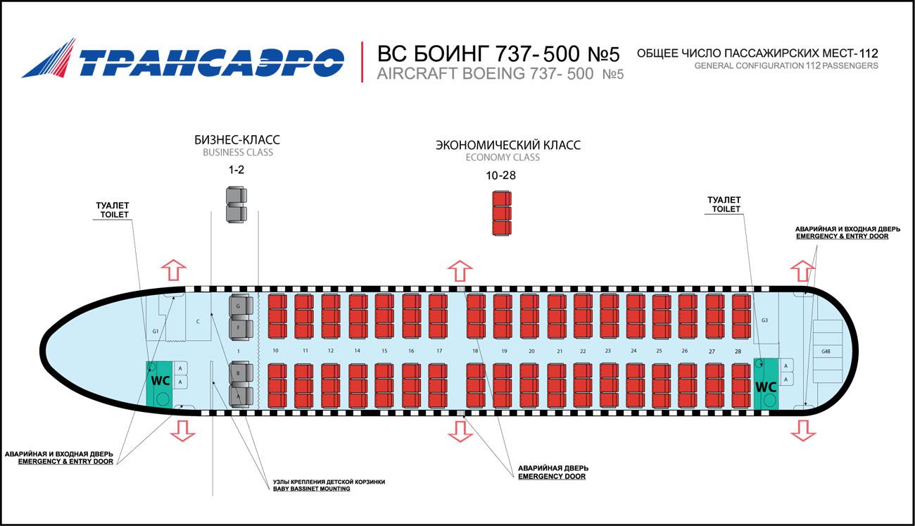Боинг 737 схема салона лучшие места фото 381