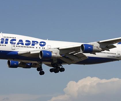 Лучшие места в самолете Boeing 747-300 Трансаэро.