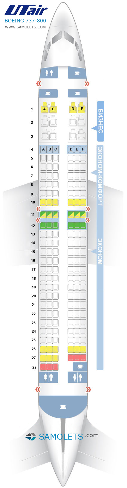 Схема салона Боинг 737-800 Utair