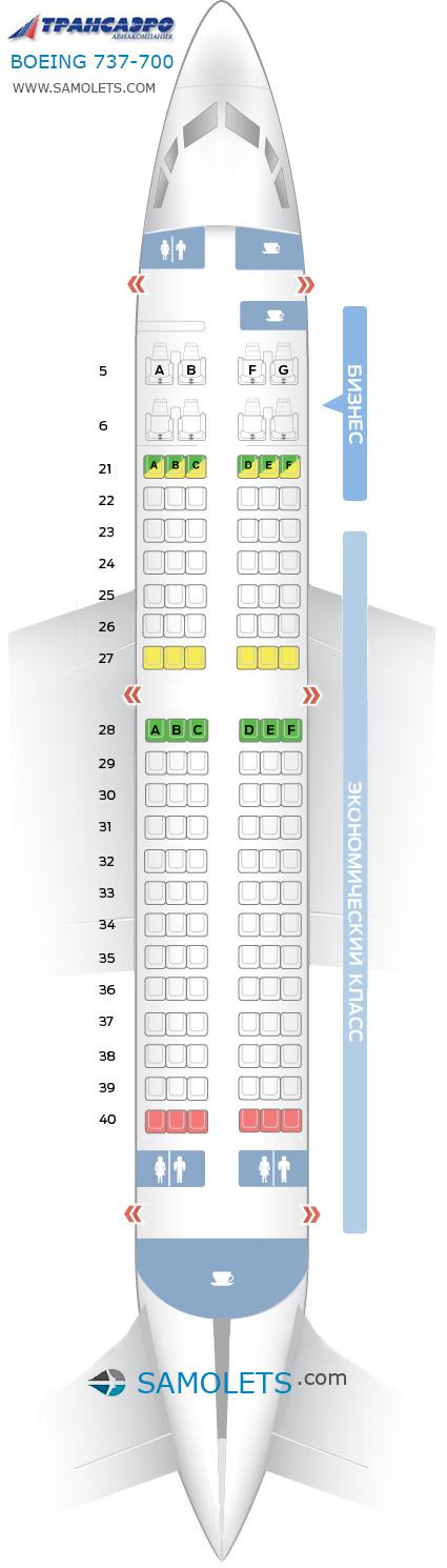 Boeing 737 700 схема фото 258