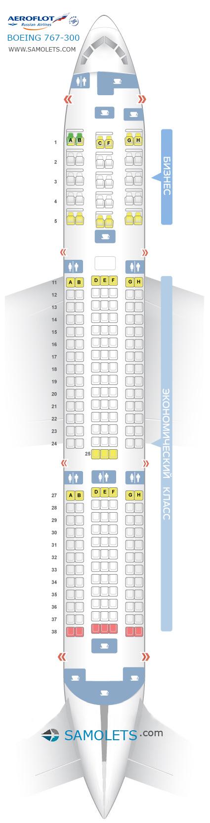Схема салона Boeing 767-300 VP-BDI - Аэрофлот