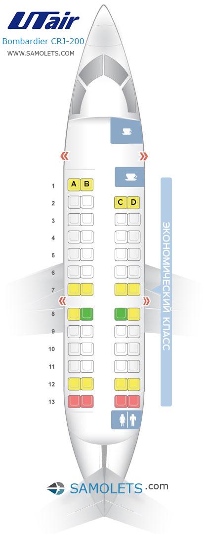 Схема салона Bombardier CRJ-200 Utair