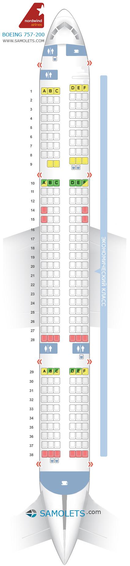 Схема салона Boeing 757-200 Северный ветер