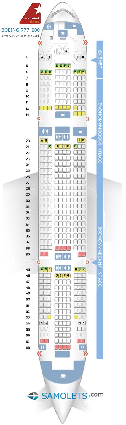 Схема салона Boeing 777-200 Nordwind Airlines