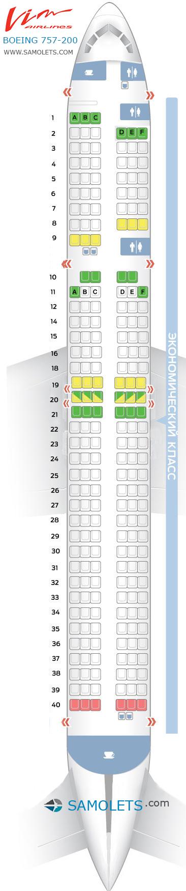 Boeing 757-2q8 схема салона