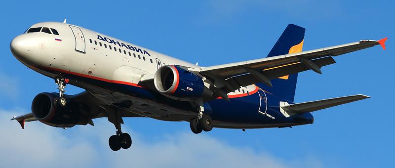 Схема салона и лучшие места в Airbus A319 Донавиа