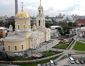 Билеты Москва - Екатеринбург