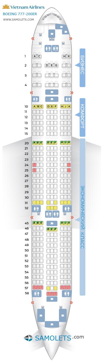 Схема салона Boeing 777-200 Vietnam Airlines