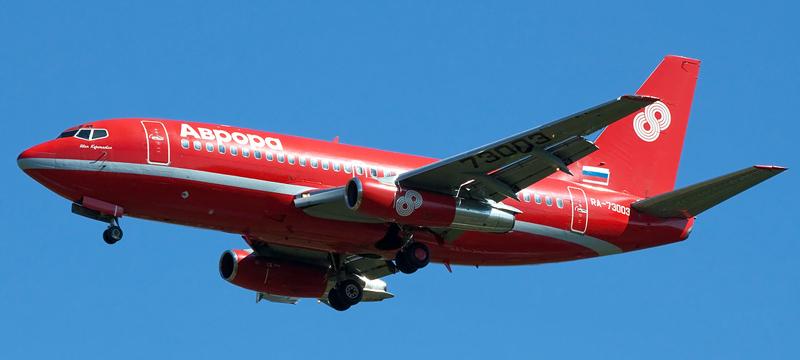 Boeing-737-200 Aurora Airlines