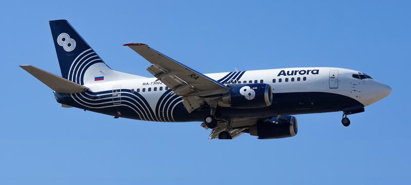 Boeing-737-500 Avrora Airlines