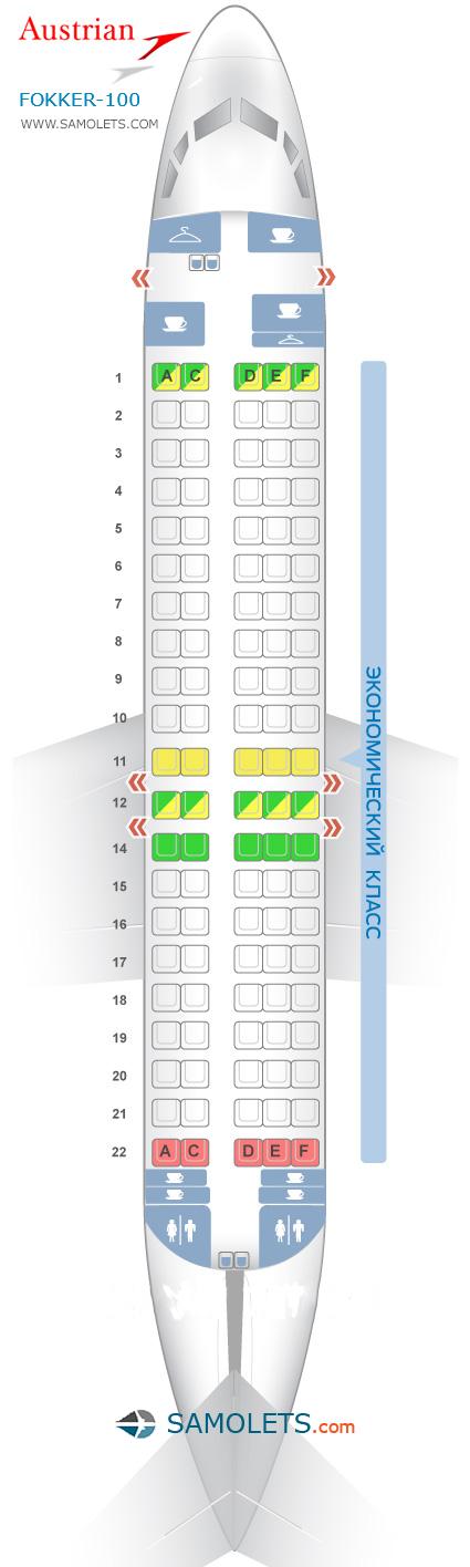 Схема Fokker 100 Austrian Airlines