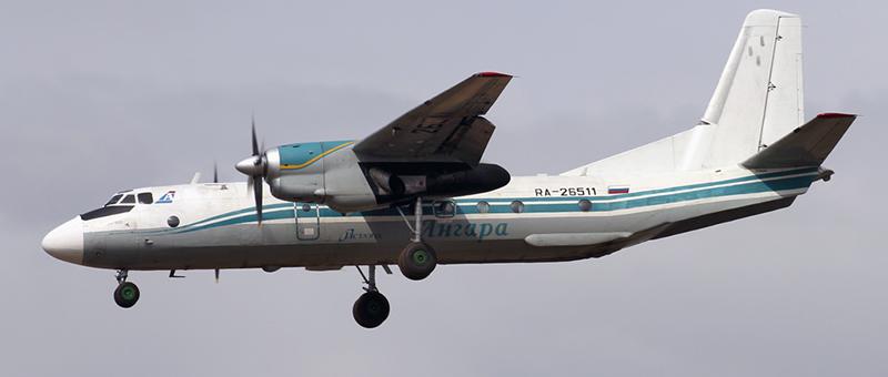 Ан-26-100 Angara