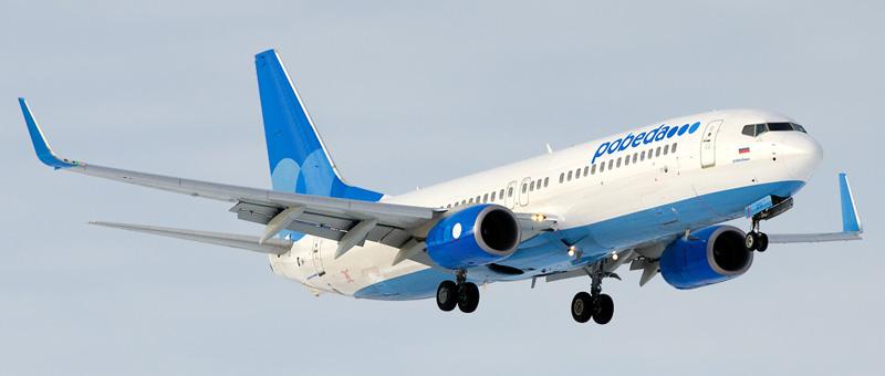 Boeing 737-8001 Pobeda VQ-BTE