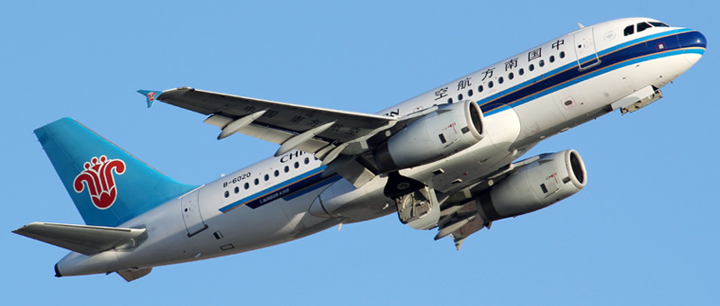 airbus a319 china southern airlines