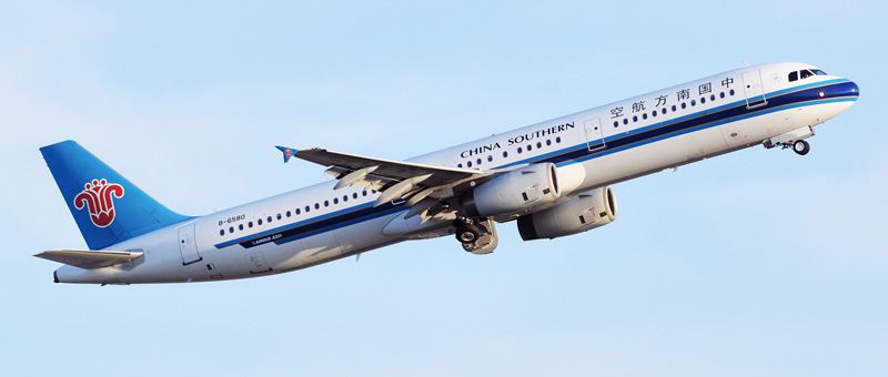 airbus a321 231 china southern airlines