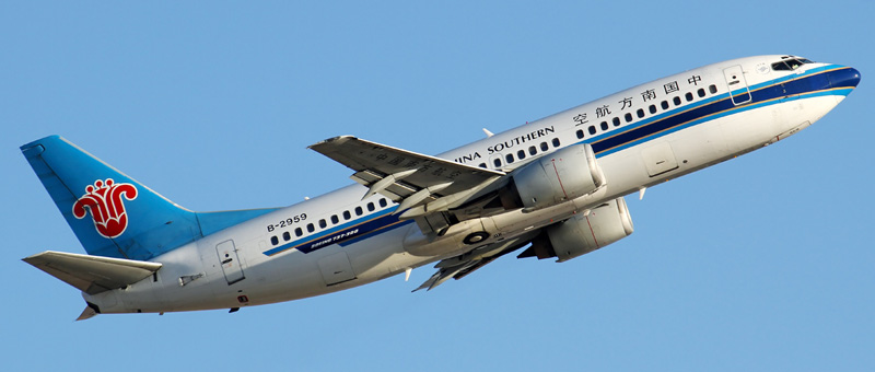 boeing 737-31b china southern airlines