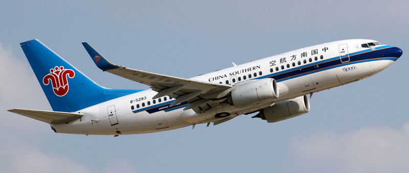 boeing 737-71bwl china southern airlines