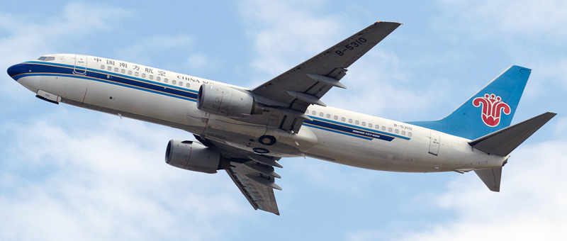 boeing 737-81b china southern airlines