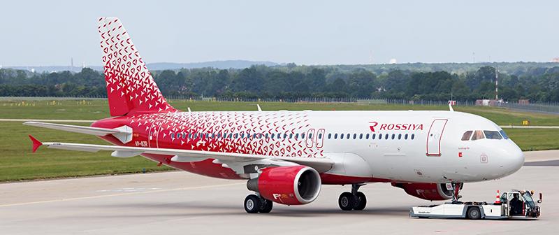 Лучшие места в самолете Airbus A320 Россия.