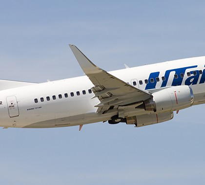 Схема салона и лучшие места в самолете Boeing 737-500 UTair