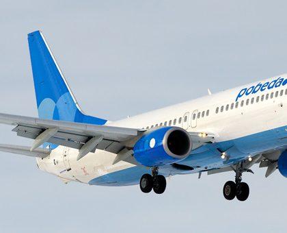 Лучшие места Boeing 737-800 Победа. Схема салона самолета